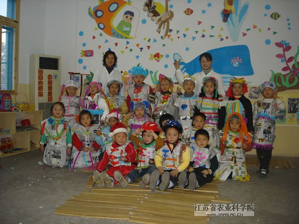 幼儿园亲子活动幼儿园小班教室布置幼儿园卡纸装饰