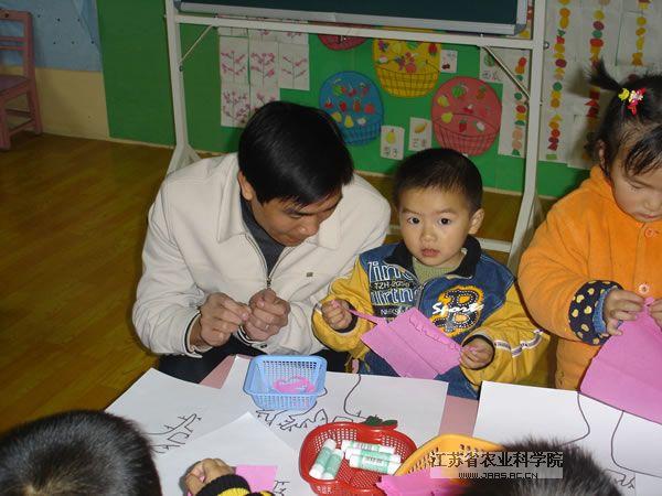 院幼儿园举办亲子活动