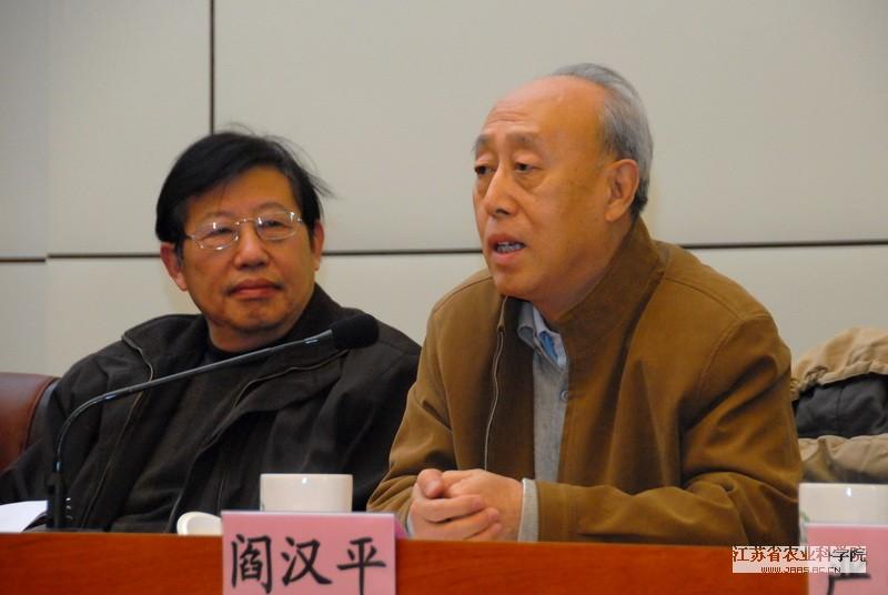 江苏省畜牧兽医学会第十次会员代表大会暨学术研讨会