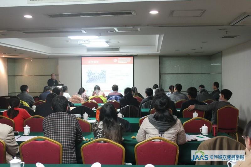 江苏省畜牧兽医学会2014年学术年会在南京召开